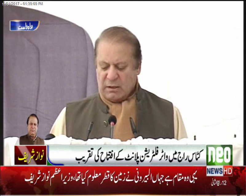 نیا پاکستان بنانے والے کوئی کام نہیں کر رہے ہیں،وزیراعظم