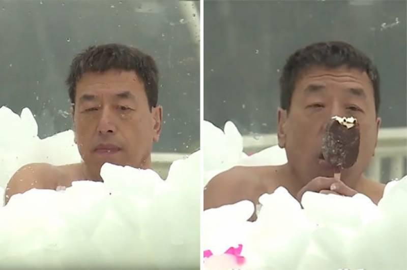 معمر چینی شہری کا 129منٹ برف میں رہنے کا ریکارڈ