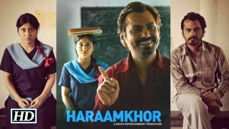 نواز الدین صدیقی نے اپنی نئی ''حرام خور''فلم کا معاوضہ صرف ایک روپے وصول کیا