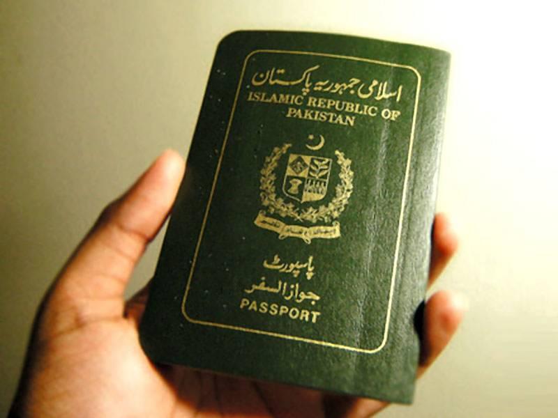 گرین پاسپورٹ2017میں بھی دنیا کا دوسرا بدترین پاسپورٹ قرار