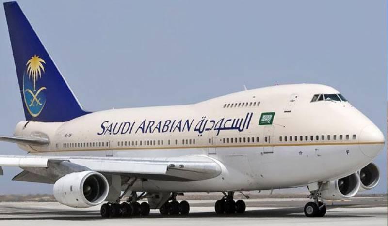 سعودی فضائی کمپنی ایئر بس سے 80 طیارے خریدے گی
