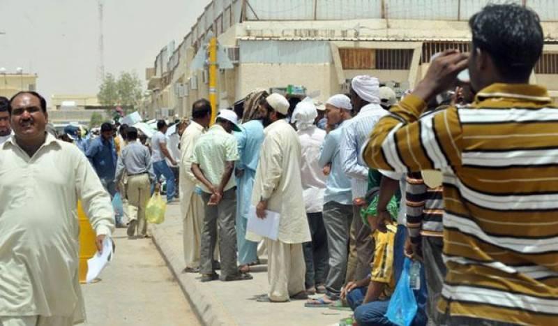 سعودی عرب سے 20پاکستانی ڈی پورٹ ، لاہور پہنچ گئے