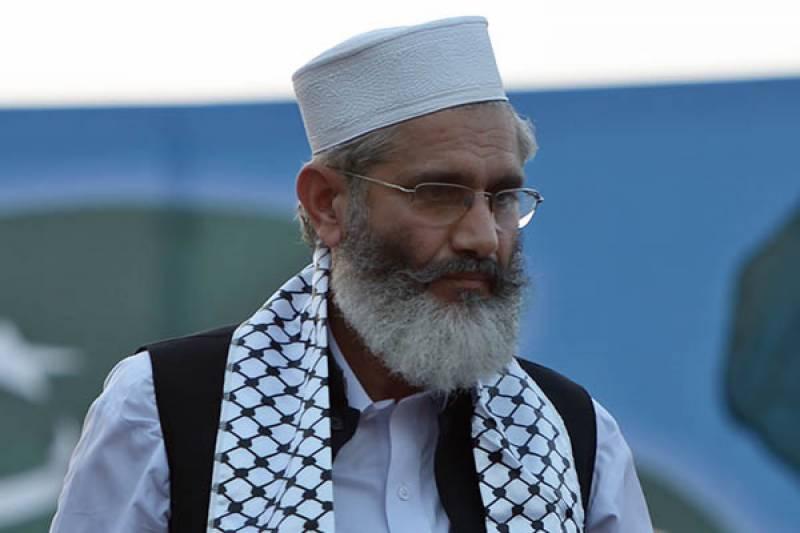 پانامہ کیس، وزیراعظم کی نا اہلی کی جماعت اسلامی کی درخواست سماعت کیلئےمنظور