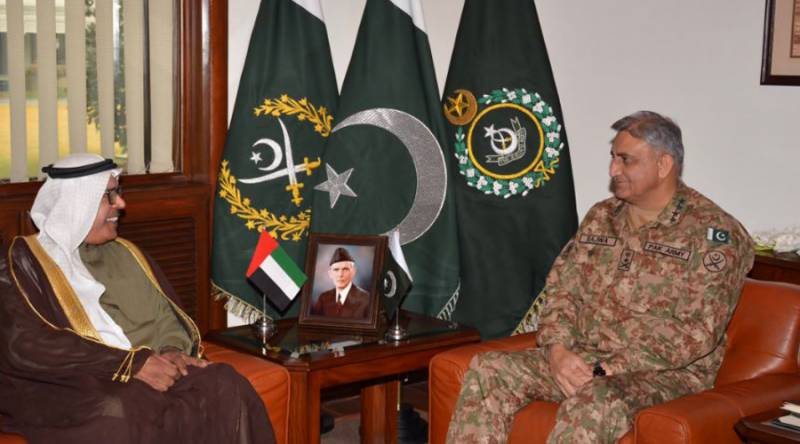 آرمی چیف جنرل قمر جاوید باجوہ سے متحدہ عرب امارات کے سفیر عیسٰی عبداللہ کی ملاقات