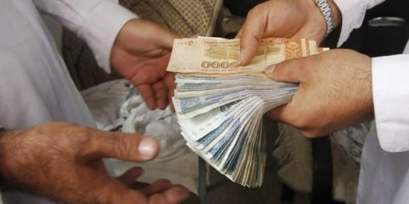 لاہور: ہنڈی حوالہ کے غیرقانونی کاروبار میں ملوث ایک ملزم گرفتار