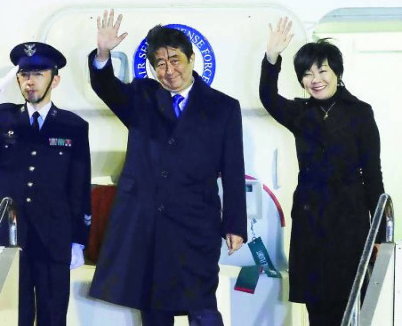 جاپان کے وزیراعظم شنزو ایبے امریکا کے دورے پر واشنگٹن پہنچ گئے