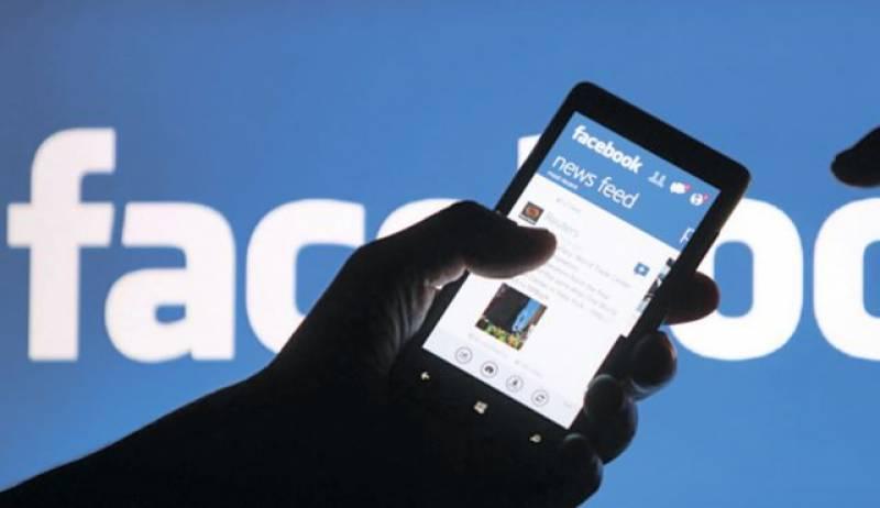 دنیا میں کتنے افراد فیس بک استعمال کر تے ہیں جان کر سر پکڑ لیں گے