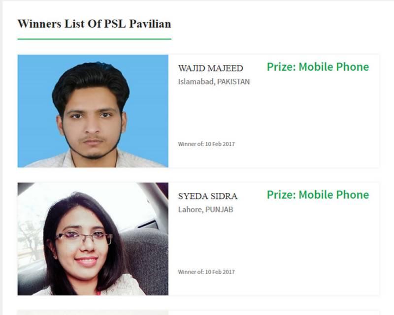 پی ایس ایل پویلین کا دوسرا انعام اسلام آباد اور لاہور کےشائقین کرکٹ نے جیت لیا