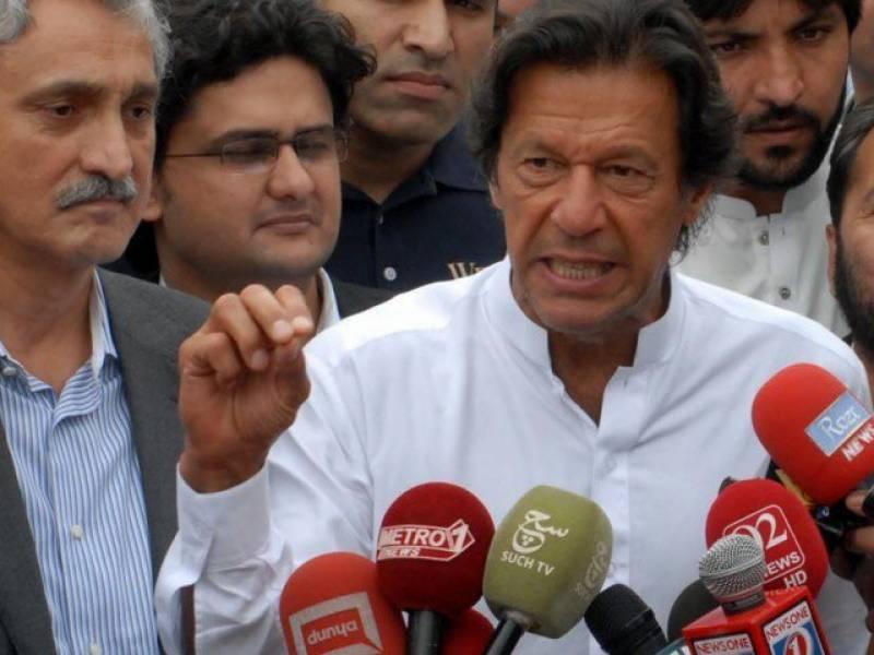 قطری اور میاں شریف کے درمیان ہونیوالی ڈیل کی دستاویزات موجود نہیں: عمران خان