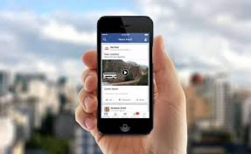 فیس بک کا سمارٹ ٹی وی کیلئے ویڈیو ایپ متعارف کروانے کا اعلان