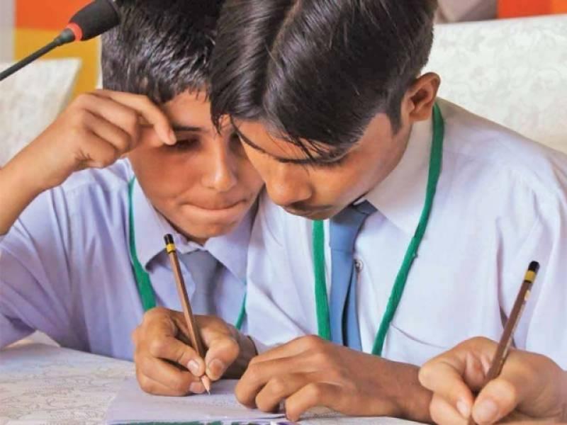 قائد اعظم نے پاکستان کیسے بنایا ؟ طالبعلم کے جواب نےتمام پاکستانیوں کوشرمندہ کردیا