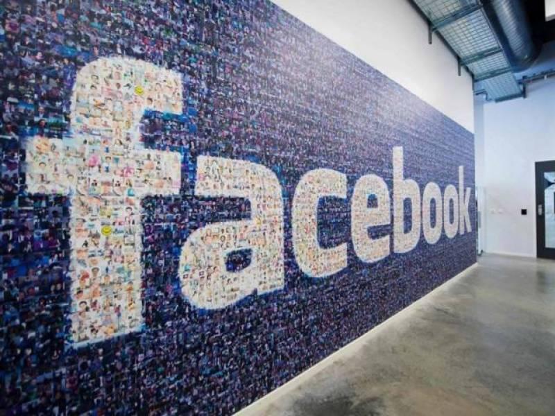 فیس بک کا جاب پوسٹنگ کا فیچر' لنکڈ ان' کے لیے وبال جان بن جائے گا