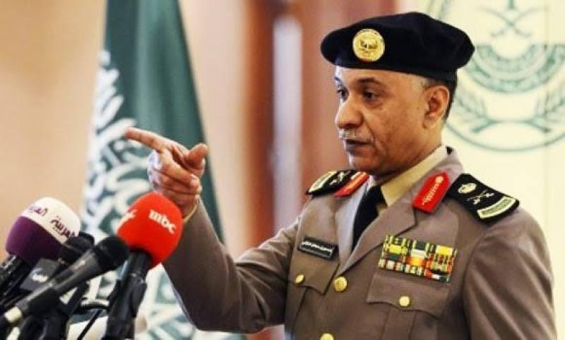 سعودی عرب : داعش کے چار سیلوں کا خاتمہ ، 18 مشتبہ افراد گرفتار