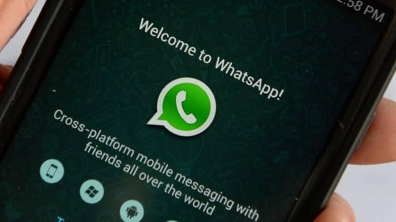واٹس ایپ میں 24 فروری سے نئی تبدیلی کی جارہی ہے