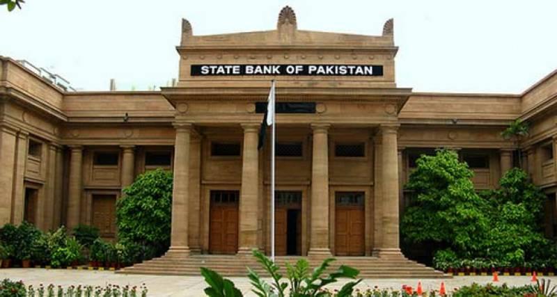 بینکنگ سسٹم میں 20 ارب 90 کروڑ روپے شامل