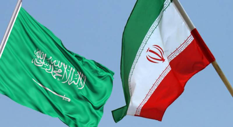 فریضہ حج ,سعودی عرب اور ایران کے درمیان مذاکرات بے نتیجہ ختم