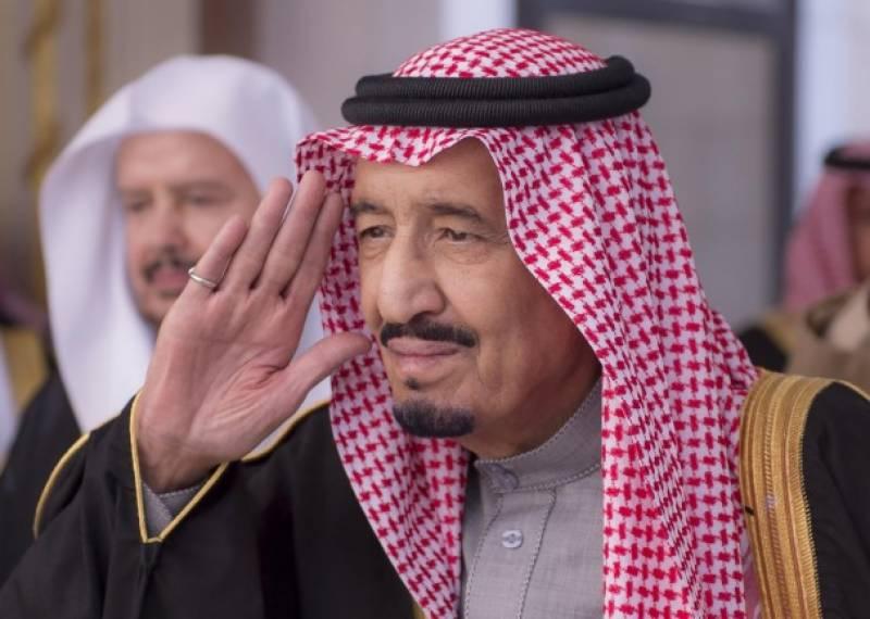 سعودی بادشاہ شاہ سلمان آج سے ایشیاء کا طویل دورہ شروع کر رہے ہیں