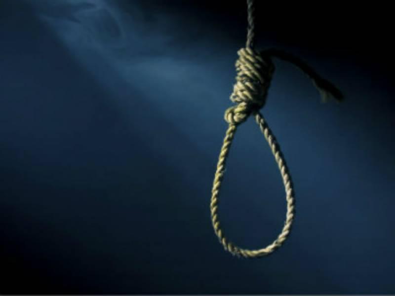 ایران کیلئے جاسوسی کے الزام میں سعودی عرب میں 15 افراد کو سزائے موت کا حکم