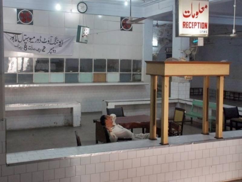 ینگ ڈکٹرز نے پنجاب کے تمام اسپتالوں میں اوپی ڈیز کھولنے کااعلان