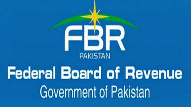 ایف بی آر پنجاب میں 8 ہزار مقدمات، 92 ارب کا ریونیو رک گیا