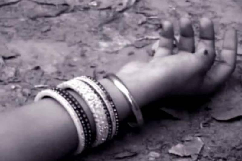 لاہور: علامہ اقبال ٹاؤن میں 25 سالہ لڑکی پرسرارطور پر ہلاک