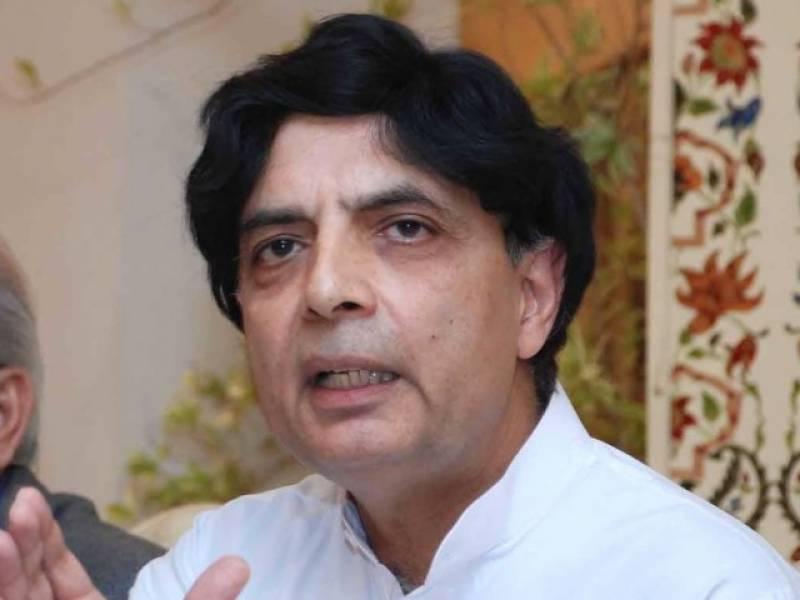پاکستان کے دشمن بہتر سول ملٹری تعلقات نہیں چاہتے: نثار