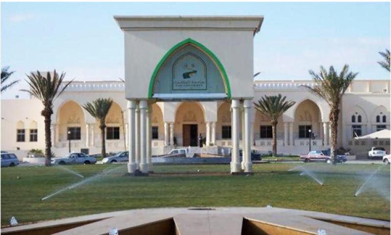 سعودی عرب میں طائف کالج آف میڈیسن کی پہلی خاتون ڈین تعینات