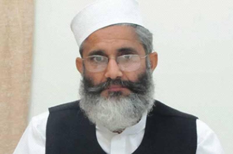 پاکستان سپر لیگ کا فائنل پشاور زلمی جیتے گی: سراج الحق