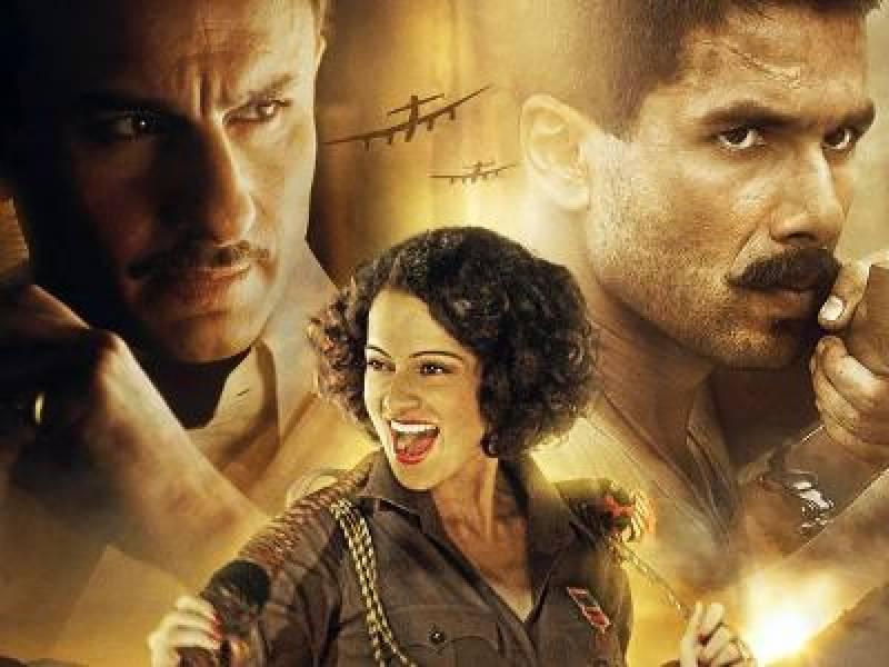 سیف علی خان، شاہد کپور اور کنگنا رناوت کی فلم ''رنگون''باکس آفس پر فلاپ ہوگئی