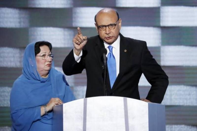 امریکی فوجی کے والد خضر خان پر امریکا میں سفری پابندی لگنے کا خدشہ
