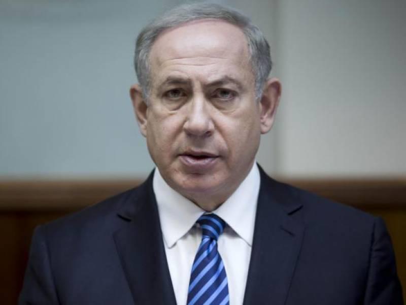 کرپشن اسکینڈل میں اسرائیلی وزیر اعظم سے چوتھی بار تفتیش