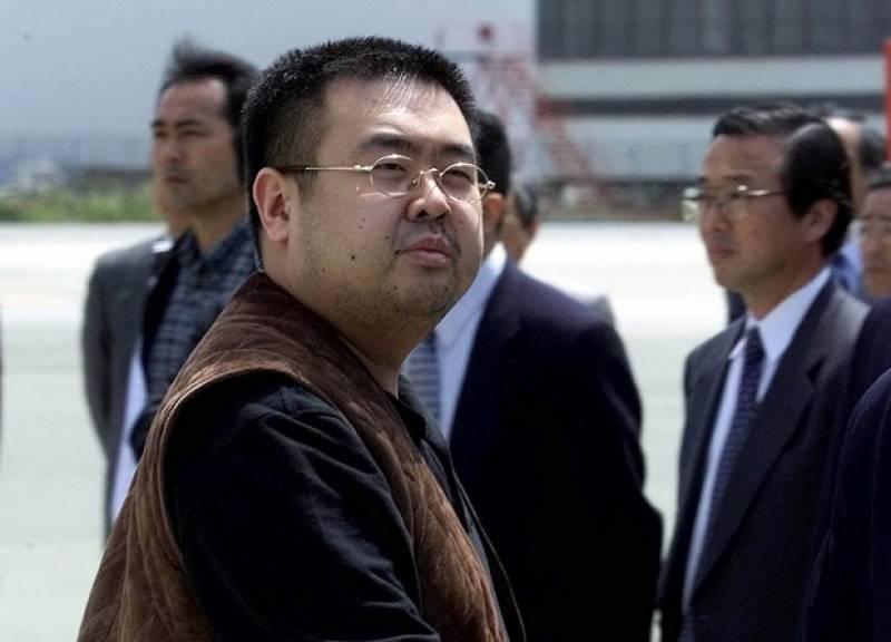 شمالی کوریا اور ملائیشیا نے ایک دوسرے کے شہریوں کے ملک چھوڑنے پر پابندی لگا دی