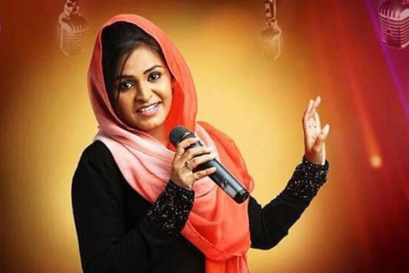 'سا رے گا ما پا' میں بھجن گانے پر مسلمان لڑکی مشکلات کا شکار