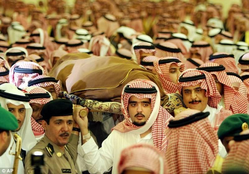 سعودی شاہی خاندان کے رکن شہزادہ نواف بن سعود بن عبدالعزیزانتقال کرگئے