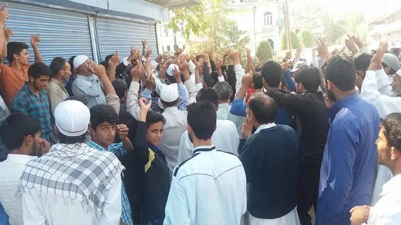 مقبوضہ کشمیر کے علاقے سوپور میں نماز جمعہ کے بعد مظاہرے پھوٹ پڑے