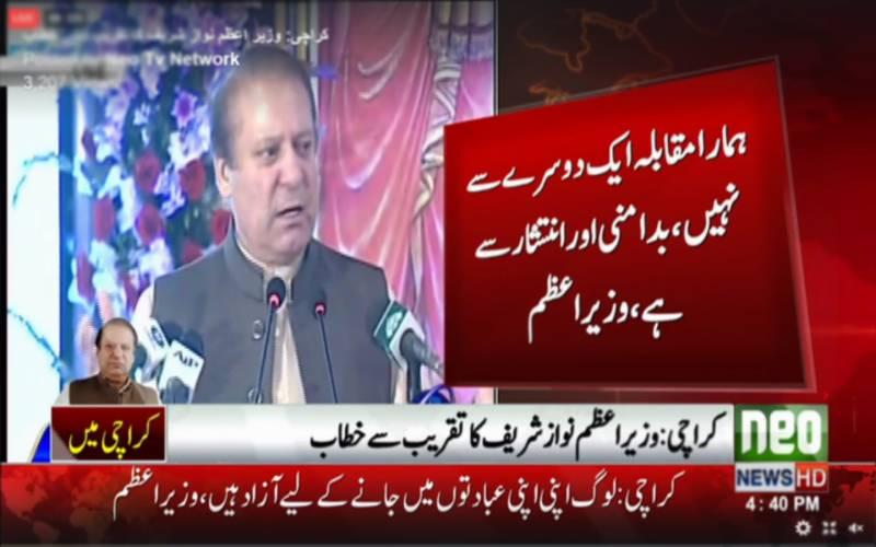 کچھ بھی ہوحق وسچ کے ساتھ کھڑے ہونا چاہیے،ہولی بھی اسی بات کا پیغام ہے،وزیراعظم