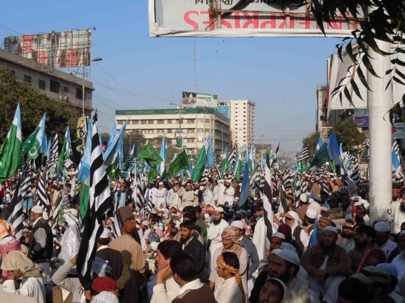 توہین رسالت کی جسارت مسلمانوں کے لیے ناقابل برداشت ہے ، آل جموں وکشمیر جمعیت علماء اسلام