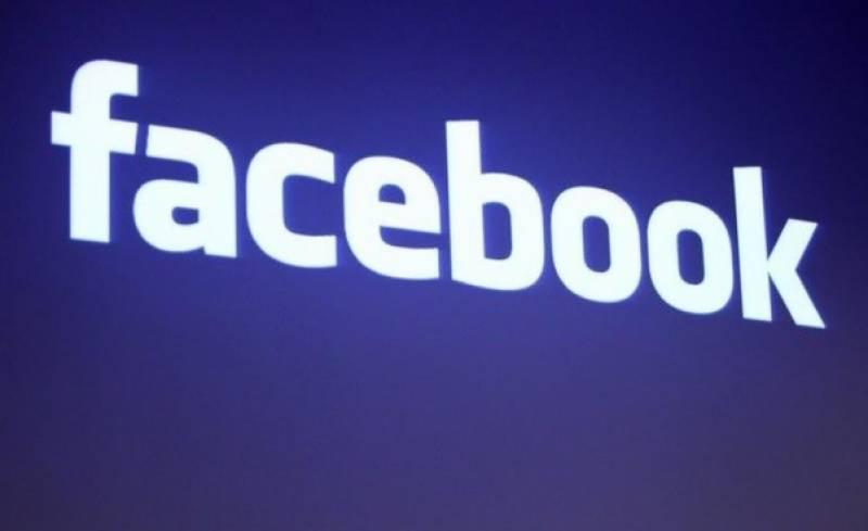 سوشل میڈیا پر توہین آمیز مواد کیخلاف پنجاب اسمبلی میں قرارداد منظور