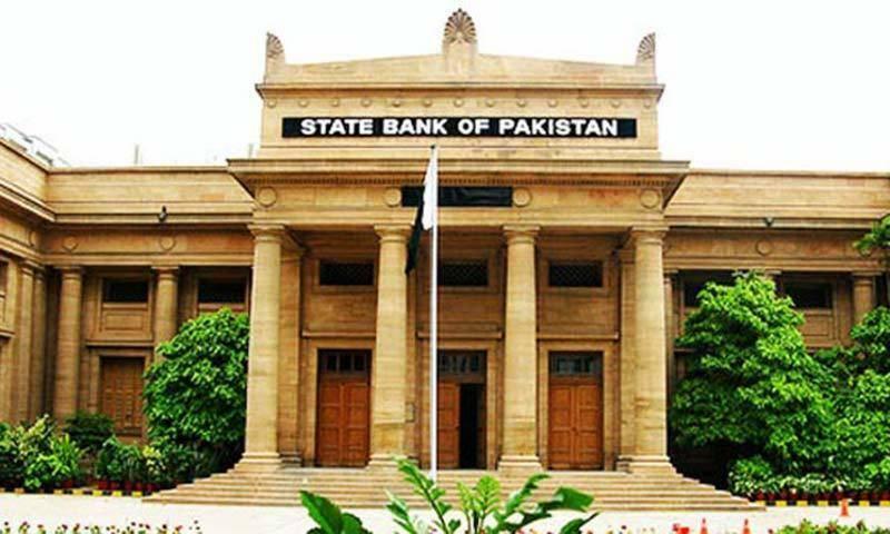 سرمائے کی قلت، بینکاری نظام میں ہزار ارب روپے شامل