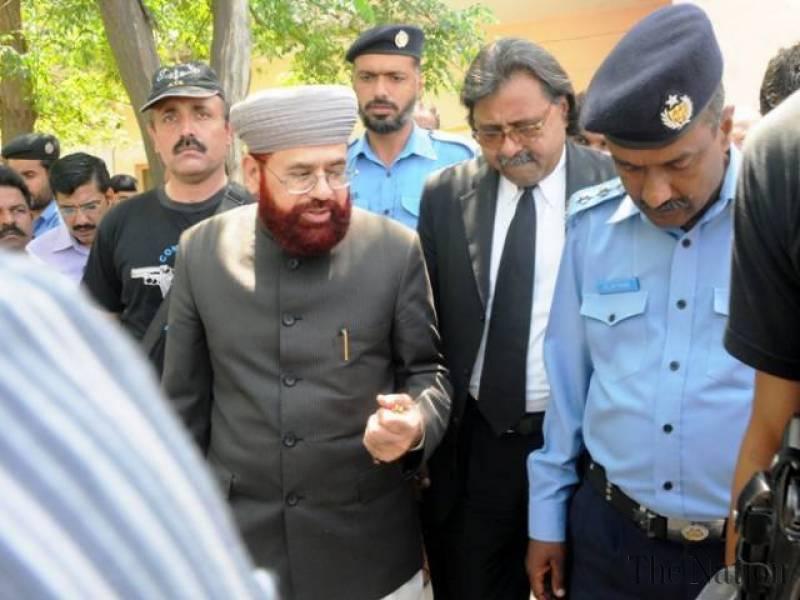اسلام آباد ہائی کورٹ نے حامد سعید کاظمی کو با عزت بری کر دیا