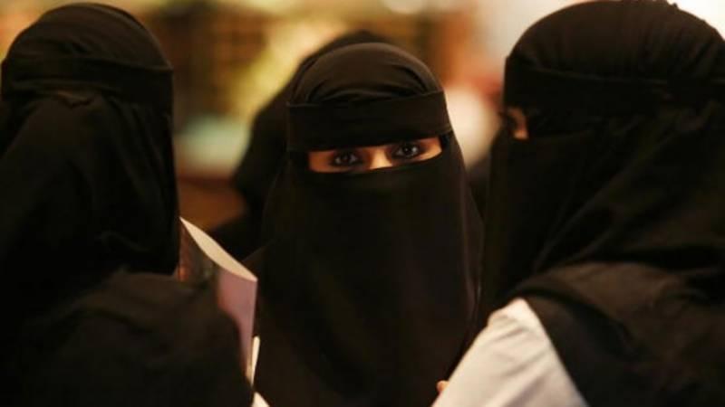 جدہ کی عدالت میں شرعی لباس کے بغیر آنے والی خواتین پر پابندی عائد