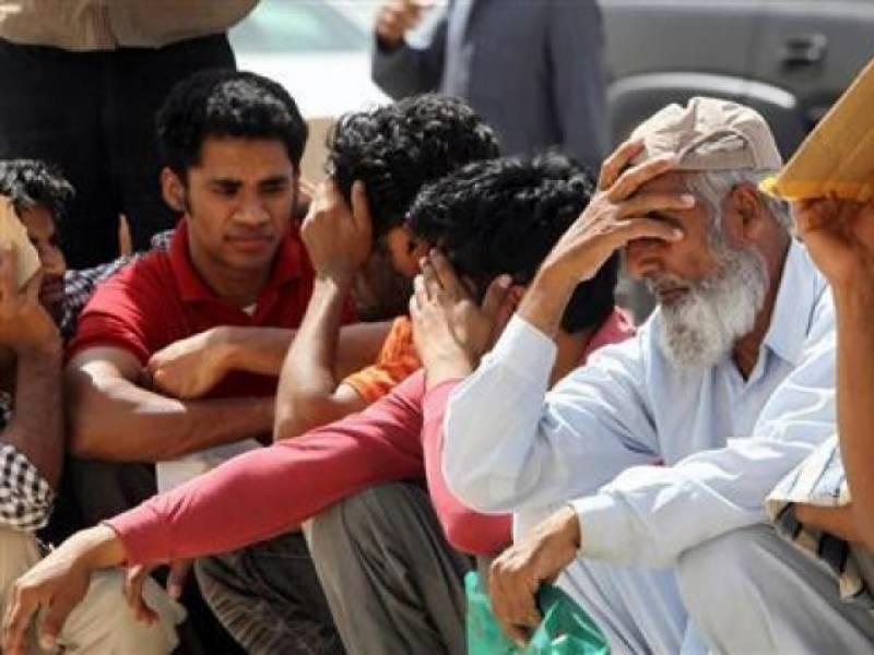 ریاض:غیرقانونی رہائشیوں کو ملک چھوڑنے کے لئے 90 دنوں کی رعایتی مدت دے دی