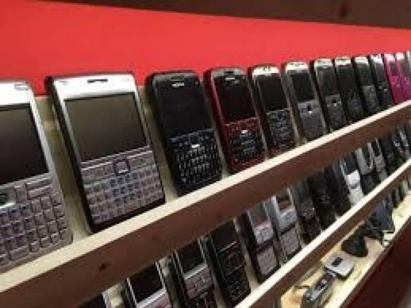 سلوواکیہ میں موبائل فون میوزیم