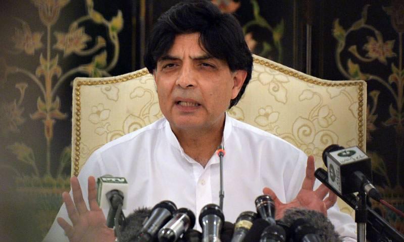 پاکستان میں اب کسی دہشت گرد تنظیم کا ہیڈکوارٹر نہیں رہا، وزیرداخلہ