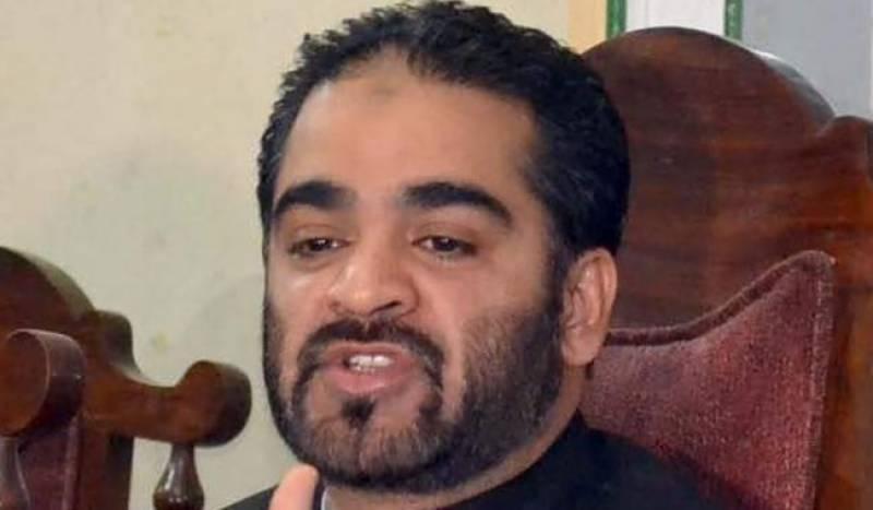 میگا کرپشن کیس، خالد لانگو کی علاج سے متعلق درخواست منظور