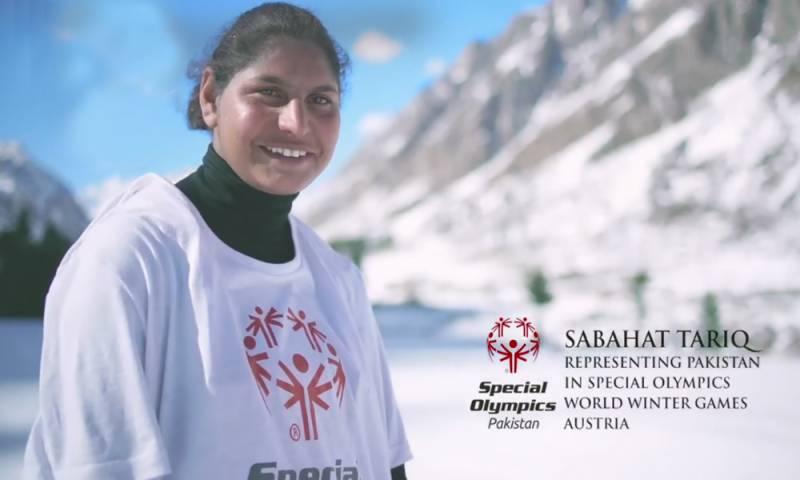 اسپیشل اولمپکس ورلڈ ونٹر گیمز : پاکستان نے سونے کا تمغہ حاصل کرلیا