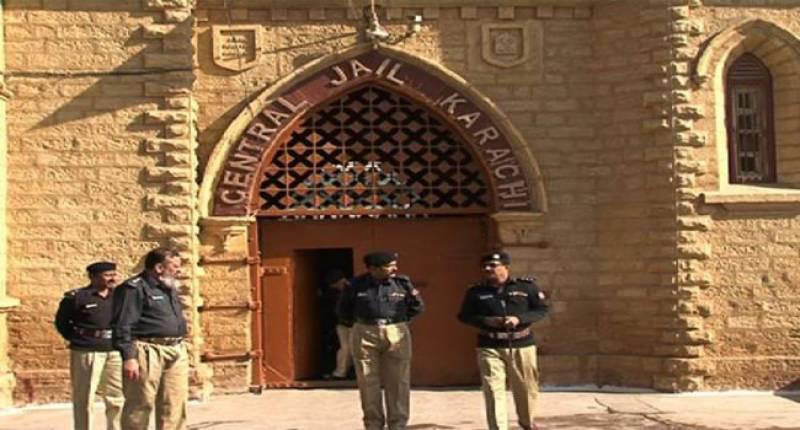 سینٹرل جیل کراچی میں ذوالفقاربھٹو کی برسی کیلئےبھتہ وصولی کا انکشاف