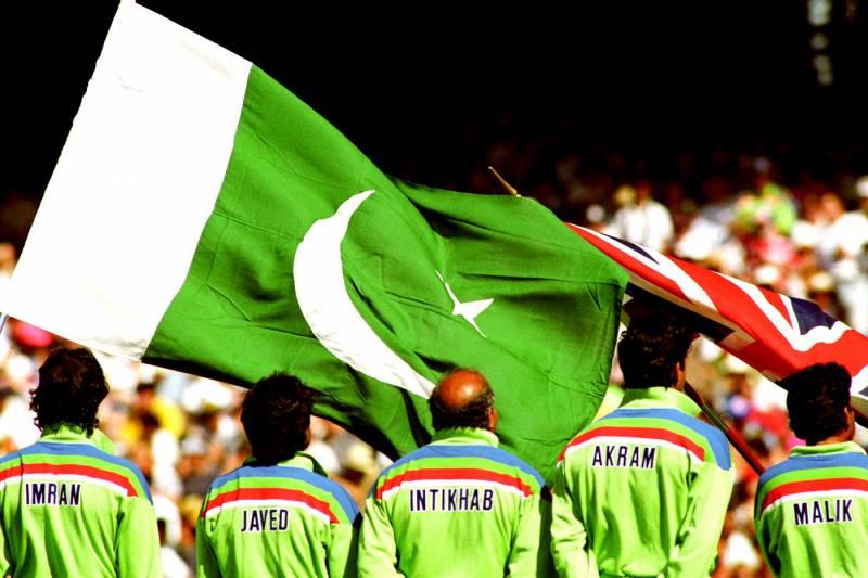 پاکستان کی عظیم فتح کے پچیس سال مکمل ہو گئے