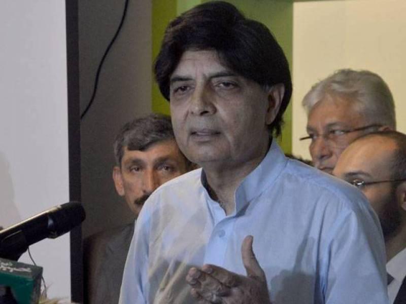 'فسادی بلوچستان کے نوجوانوں کو استعمال کر کے خون خرابہ کرنا چاہتے ہیں'