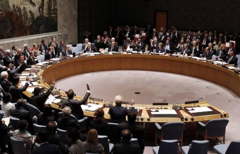 اقوام متحدہ نے فلسطین کی حمایت میں چار قرار دادوں کی منظوری دے دی